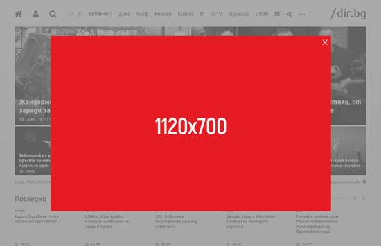 Transition 1120x700