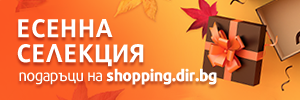 Dir Shopping
