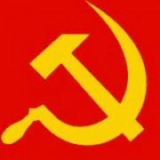 Красная_Кухая_Лейка