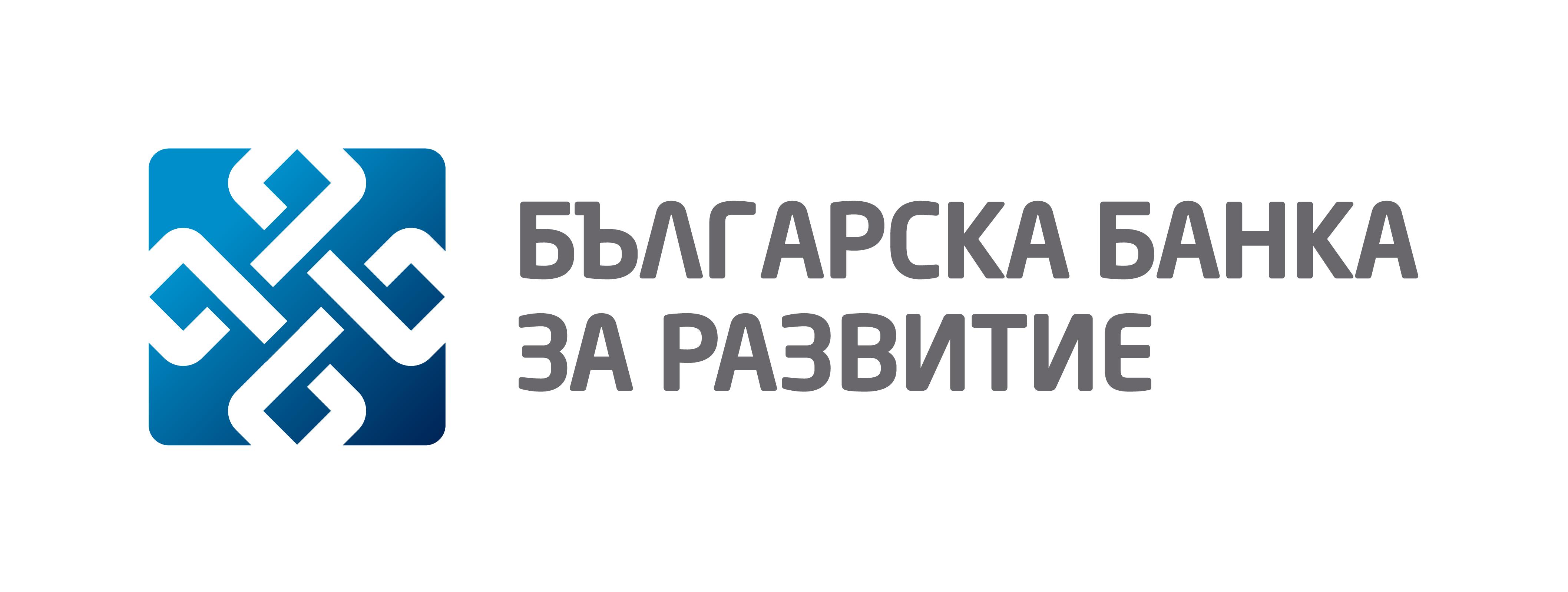 Българска банка за развитие
