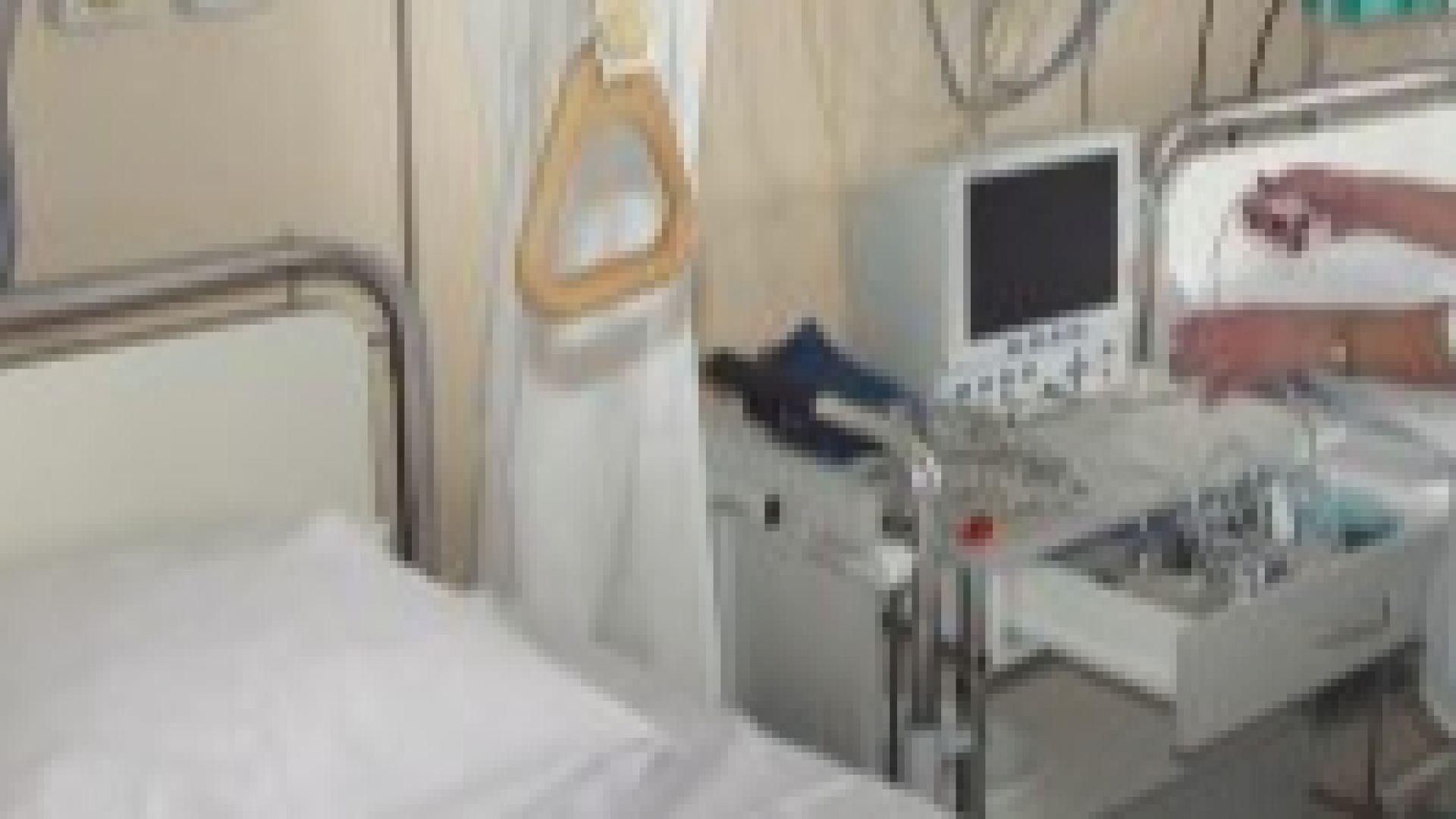 Открити са нарушения в болницата във Видин