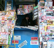 Четем повече вестници и по-малко книги