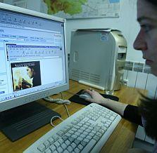 Една трета от интернет потребителите са в София