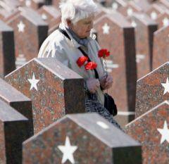 Москва прави ново гробище за елита