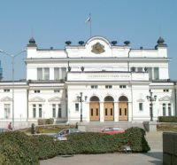 В НС осъдиха Д.Стоянов морално за расизъм