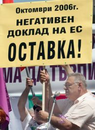 КНСБ обърна гръб на Станишев