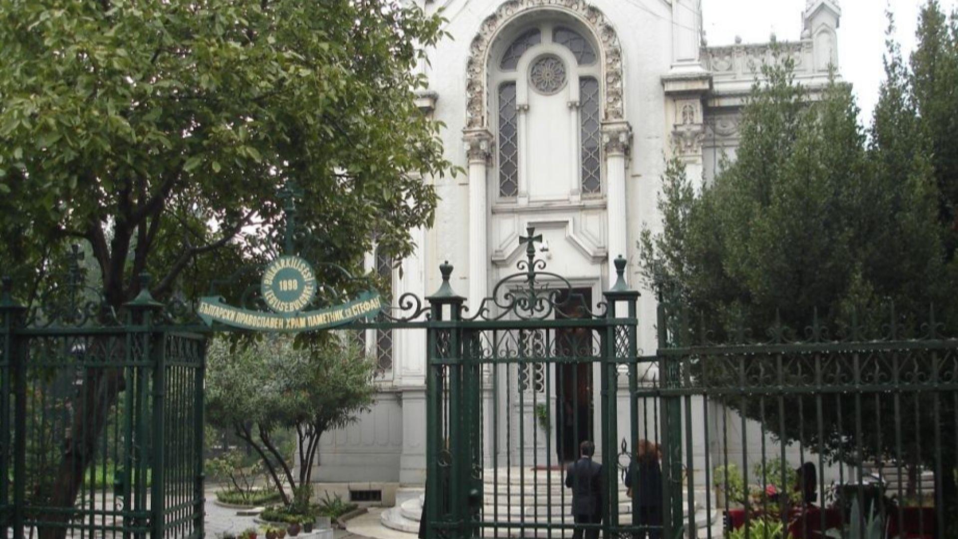 Рашидов: България и Турция заедно да предложат Желязната църква за ЮНЕСКО