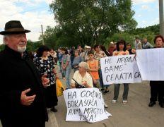 100 души блокираха Кремиковци за 3 часа