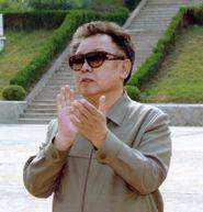 КНРД затваря ядрения си реактор в Йонбльон