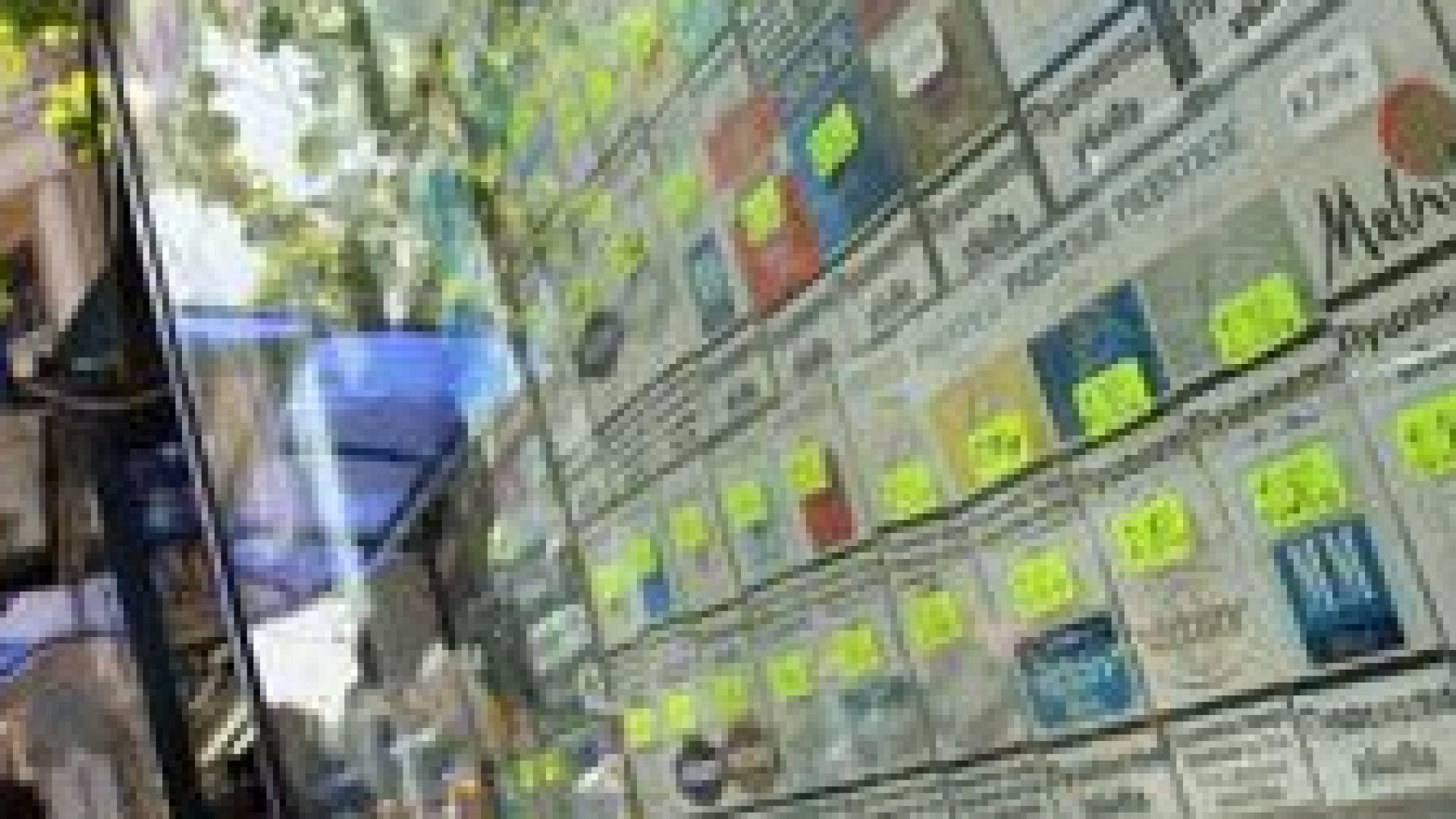 Най-евтини цигарите в Македония, най-скъпи в Австралия