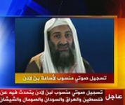 """Уебсайт обеща """"подарък"""" от Бин Ладен за мюсюлманите"""