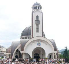 АФП: Новобогаташите в България си купуват индулгенции