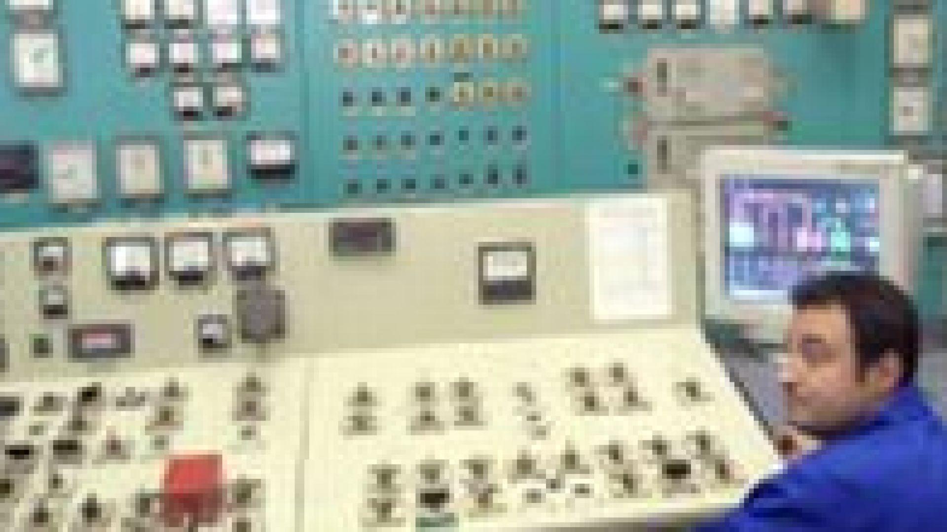 Спад на продажбите на ТЕЦ Марица изток 2 с 3%