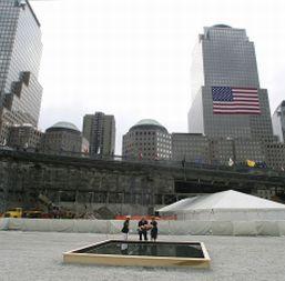 8 години от кървавия 11 септември