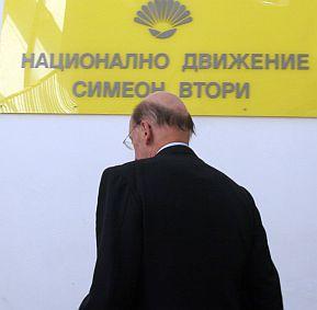 Нов бойкот на Велчев, НДСВ пак си е с царското име