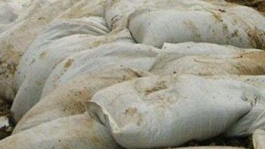 """Близо 1,5 млн. лв. ще бъдат вложени в находище """"Кайметлий"""""""