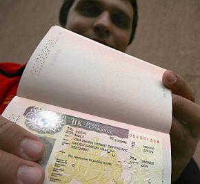 Улеснения за британските визи