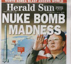 """Северна Корея изнася ядрено оръжие за Иран и """"Ал Кайда""""?"""