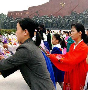 ЦРУ се пита дали севернокорейския опит е ядрен
