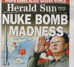 КНДР готова и на преговори, и за нови ядрени опити