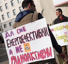 Страх в Румъния от български Чернобил на 100 км от Букурещ