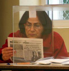Май 2007 - избори за евродепутати с отделни бюлетини