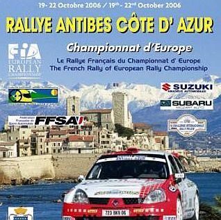 Сензационни БГ успехи в европейския рали шампионат