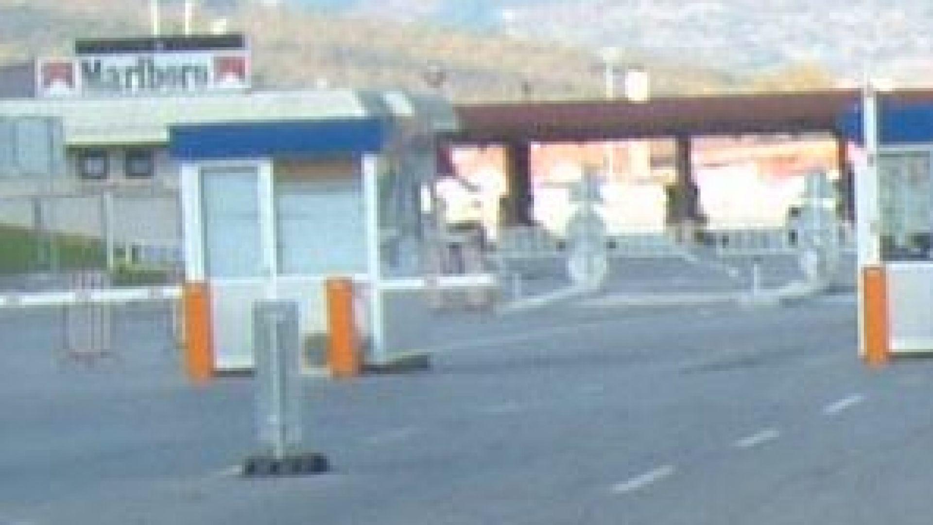 """Отвориха офертите за пътя между ГКПП """"Калотина"""" и Сливница"""