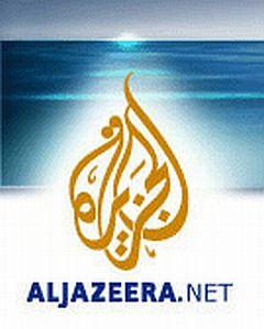Телевизия Ал Джазира открива паметник на журналистите