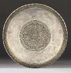 Целият сребърен сервиз, вкл. чинията, е в чужди музеи
