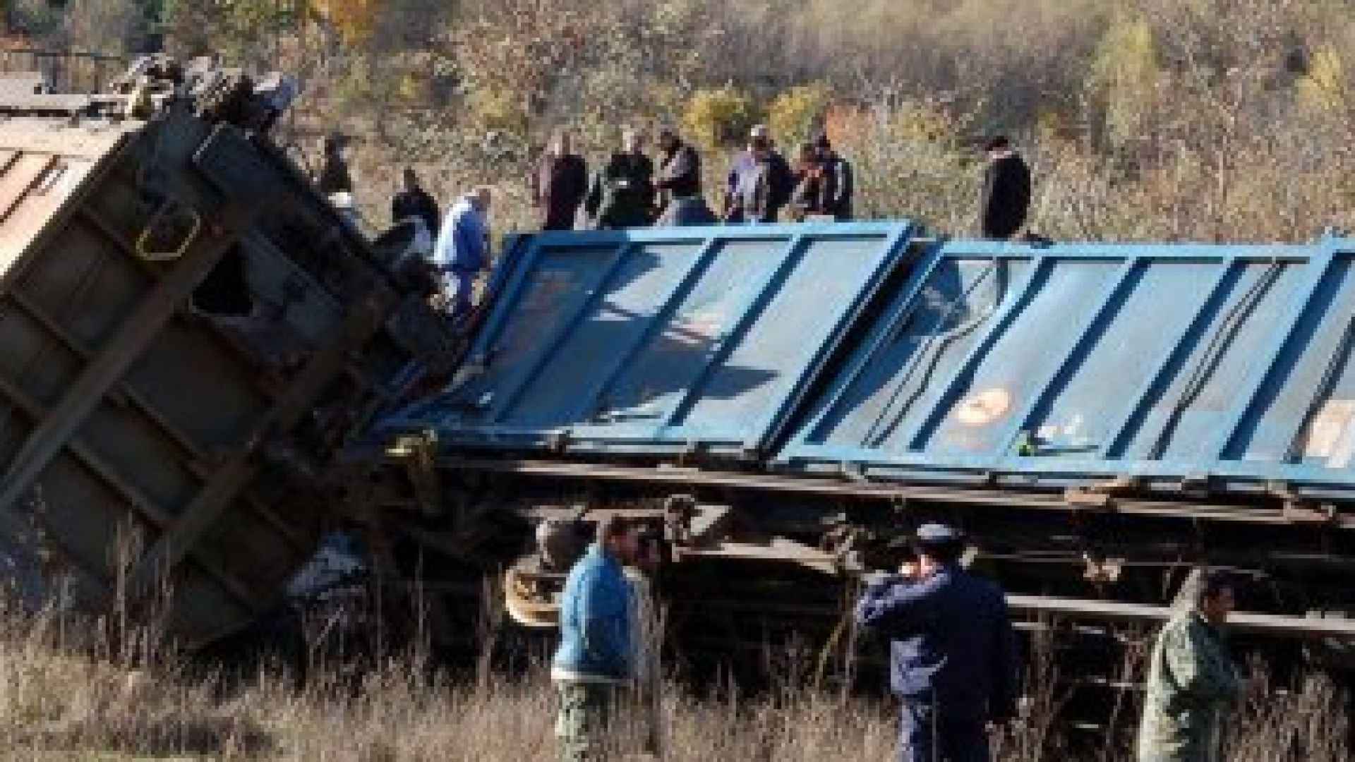 ЕК ни дава на съд за липса на безопасност при железниците