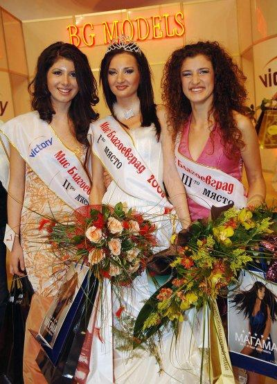 Мис Благоевград ще представя БГ на конкурса Лице на Света