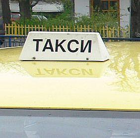 Полицаи хванаха пиян таксиджия в КАТ
