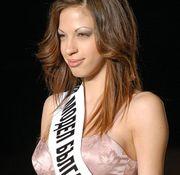 Вижте снимки от Super model на България 2006
