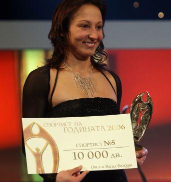 Евгения Раданова - съветник на спортния министър