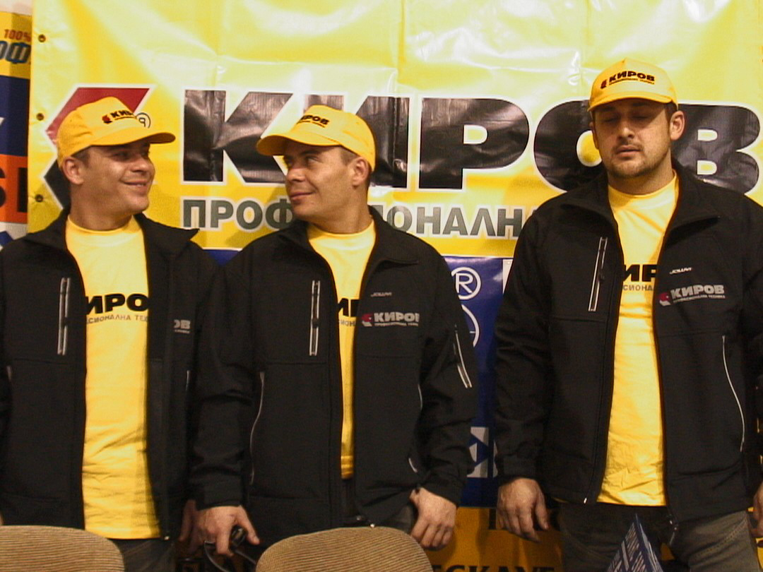 "Българи по маршрута на рали ""Дакар 2007"""