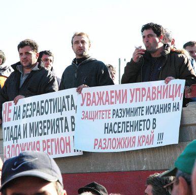 Чакъров отказа да отписва от Натура заради писти
