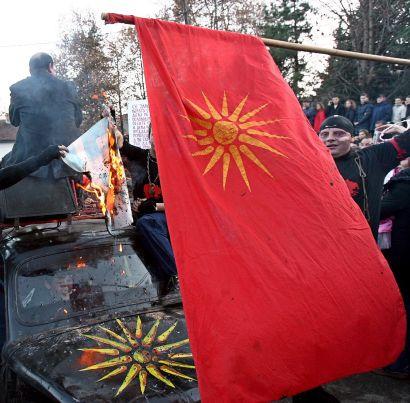 Македония ни обвини в присвояване на гробища