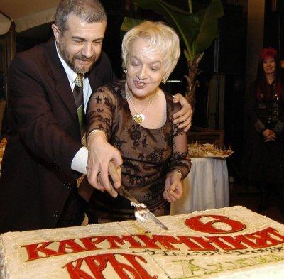 ВИП гости на рождения ден на астроложката Алена