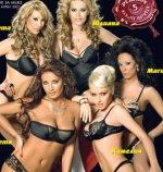 5 известни БГ дами се съблякоха за съвместна фотосесия