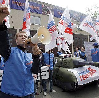Руска делегация в Талин заради Паметника