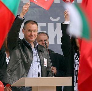 """Анархисти скочиха срещу """"кебапчийската политика"""""""