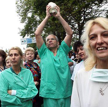 Пироговци призоваха народа за спешна помощ