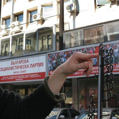 """Д. Гяуров: """"Приятелският огън"""" е сблъсък с """"Позитано"""""""