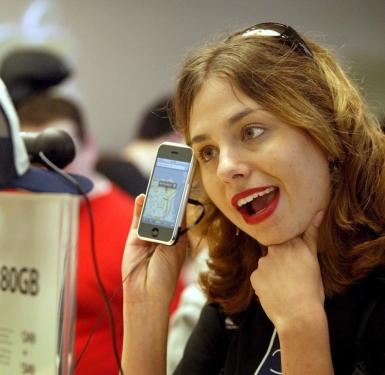 iPhone приложение предупреждава за земетресение