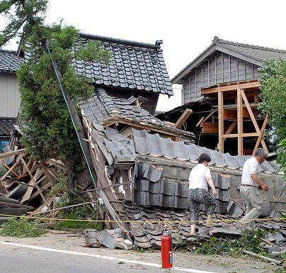 Смъртоносен трус люля Япония