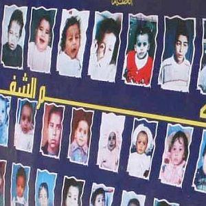 Либийските семейства вече броят доларите