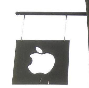 """Apple се договори с EMI за музика в """"облака"""""""