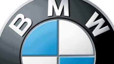 BMW ще строи втори завод в САЩ