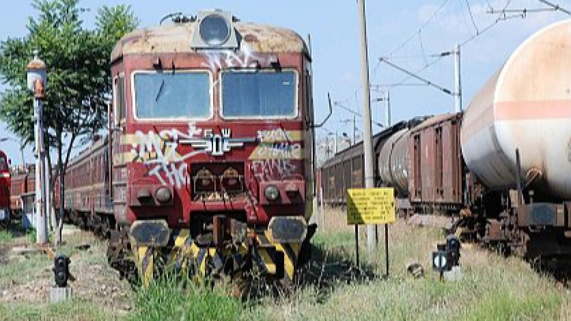 """При """"БДЖ - Товарни превози"""" няма карантина"""